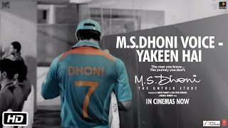 M.S.Dhoni - The Untold Story | M.S.Dhoni Voice - Yakeen Hai
