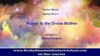 Prayer to the Divine Mother