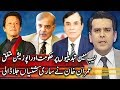 Center Stage With Rehman Azhar - 16th November 2018