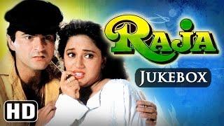 All Songs Of Raja {HD}  Sanjay Kapoor  Madhuri Dixit  Nadeem  Shravan Hits  90\'s Superhit Song