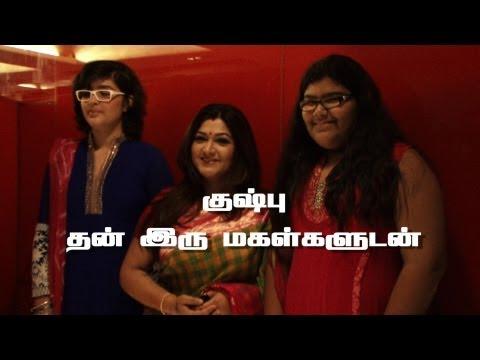 For the first time Kushboo appeared with her two Grown up Daughters in Public[RED PIX]
