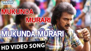 Mukunda Murari HD Video Song  Real Star Upendra  Kichcha Sudeepa  Arjun Janya