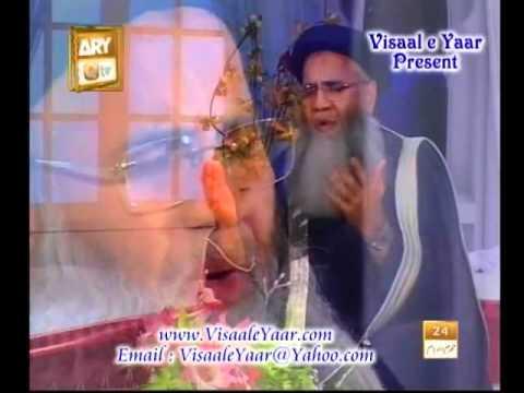 URDU NAAT(Zah e Naseeb Madinah)ABDUL RAUF RUFI.BY  Naat E Habib