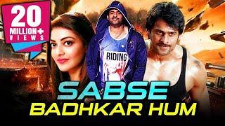 Sabse Badhkar Hum Telugu Hindi Dubbed Movie  Prabhas, Kajal Aggarwal, Shraddha Das