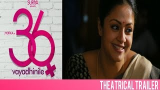 36 Vayadhinile Theatrical Trailer