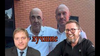 """""""За Життя"""" - лучшая политическая сила (16.06.2019 12:34)"""