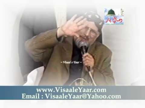 QASIDAH LAILIA( Shaykh Ul Islam Dr.Muhammad Tahir Ul Qadri)BY Naat E Habib