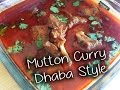 Mutton Curry Dhaba Style Recipe By:-  Chef Shaheen