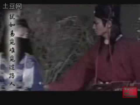 unknown song (clip in Jusice Pao with Kenny Ho)