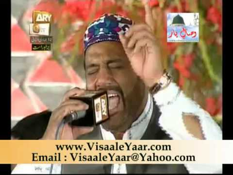 Urdu Naat( Hon Khaak Magar)Syed Altaf Shah Kazmi 22/4/13 Eidgah Sharif.By  Naat E Habib