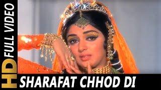 Sharafat Chhod Di Maine  Lata Mangeshkar  Sharafat 1970 Songs  Dharmendra, Hema Malini