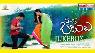 B Tech Babulu Movie Songs Jukebox