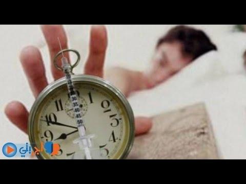 فيديو: شاهد كيف تتغلب على النعاس صباحا