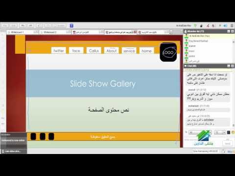 تصميم المواقع باستخدام برنامج Adobe Muse | أكاديمية الدارين | محاضرة 1
