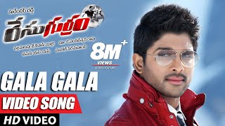 Gala Gala Video Song - Race Gurram