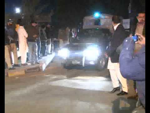 Nawaz Sharif & CM Shahbaz Brother Mian Abbas Sharif Funeral Pkg By Ali Akbar City42
