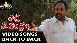 Erra Samudram Video Songs | Back to Back Promo Songs