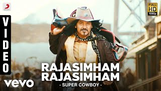 Raja Simham Song  - Super Cowboy