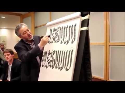 التقاليد الصينية فى الخط العربى الإسلامى جزء 3