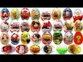 30 Surprise Eggs Kinder Surprise Disney Planes Cars 2 SpongeBob Dora the Explorer Shrek Unboxing