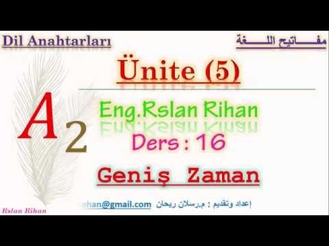 تعلم اللغة التركية (الدرس 16 من المستوى الثاني A2) (الزمن الواسع Geniş Zaman)