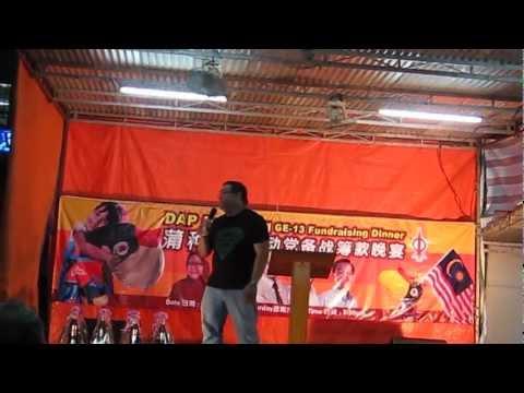 Hew Kuan Yau 丘光耀 (2) Ceramah Dap Puchong  23-3-13   MVI_0955