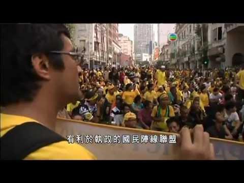 马来西亚428万人示威要求改革选举制度被警方镇压BERSIH 3.0