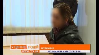 На Житомирщине задержали молодую наркоторговку