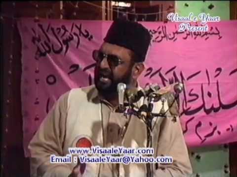 URDU NAAT( Main To Nadaan Tha)SYED MANZOOR UL KAUNEN.BY Naat E Habib