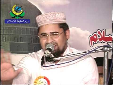 QARI SHAHID IMRAN ARFI HAM KO ABHI