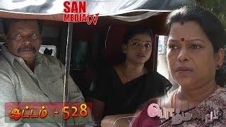 Bommalattam Serial 19-09-2014 Online Bommalattam Sun tv  Serial September-19