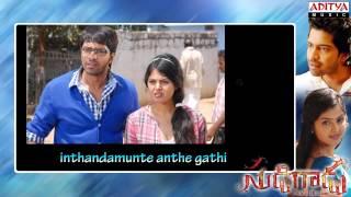 Gajibiji Gathukula Full Song With Lyrics - Sudigadu