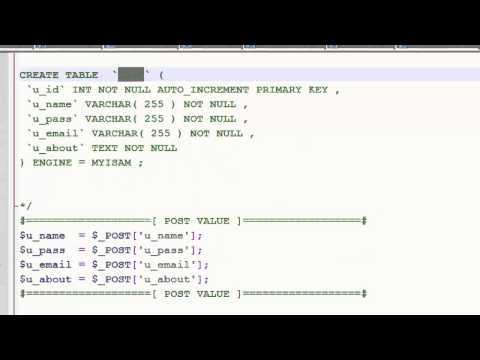 دورة PHP/MYSQL : الدرس 33 (الإدخال إلى قاعدة البيانات INSERT INTO ) الجزء 2