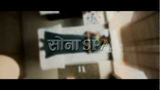 Sona Spa Trailer 01