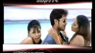 Gudu Gudu Gunjam Trailer 03