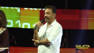 Watch Mohanlal Gave Me the Opportunity in Papanasam - Thanks Kamal Haasan Red Pix tv Kollywood News 29/Jul/2015 online