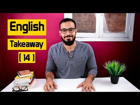 الحلقه ( 14) English Takeaway
