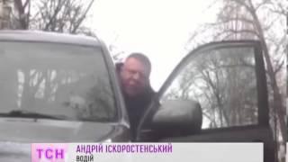 Обругав девушку-водителя, мужик стал звездой Youtube