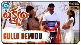 Gullo Devudu Video Song | Lakshyam