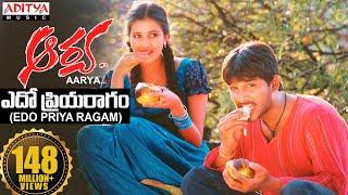 Edo Priyaragam Video Song || Aarya