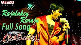 Raajulakey Raraju Song - Anjaneyulu