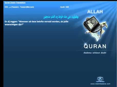 Quran Dutch Translation  036 يس Yaseen YaseenMeccan Islam4Peace com
