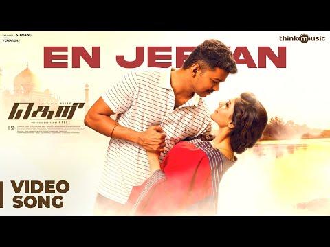Theri Songs | En Jeevan Official Video Song | Vijay, Samantha | Atlee | G.V.Prakash Kumar - UCLbdVvreihwZRL6kwuEUYsA
