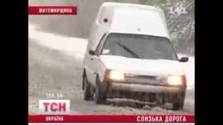 Из-за первого снега на Житомирщине перевернулась маршрутка