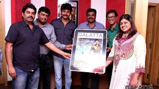 Watch Kaaki Sattai Mobile App Launch Red Pix tv Kollywood News 26/Feb/2015 online