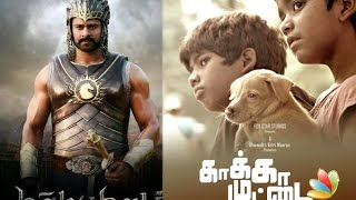 Watch Two Blockbuster Tamil Films Enter Oscar race Red Pix tv Kollywood News 28/Aug/2015 online
