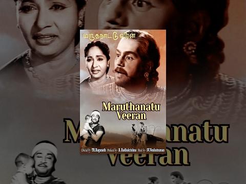 Maruthanatu Veeran