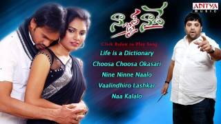 Naa Style Naade Movie Full Songs - Jukebox