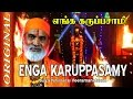 Enga Karuppasamy by Veeramanidasan Full Song Official
