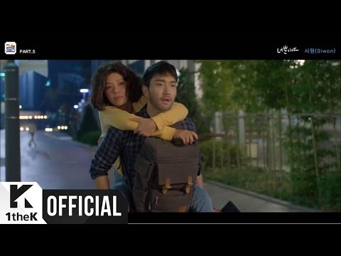 Only You (OST. She Was Pretty)